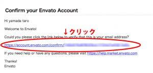 videohiveのアカウント認証メール