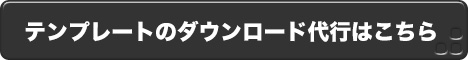 bnr015_10